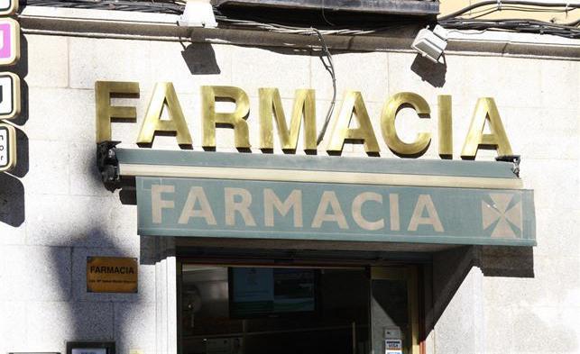 La deuda de la Generalitat con las farmacias catalanas asciende a 227 millones
