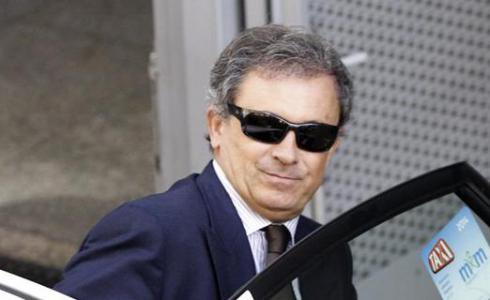 La Audiencia Nacional abre una pieza separada sobre los datos bancarios de Pujol Ferrusola y la declara secreta