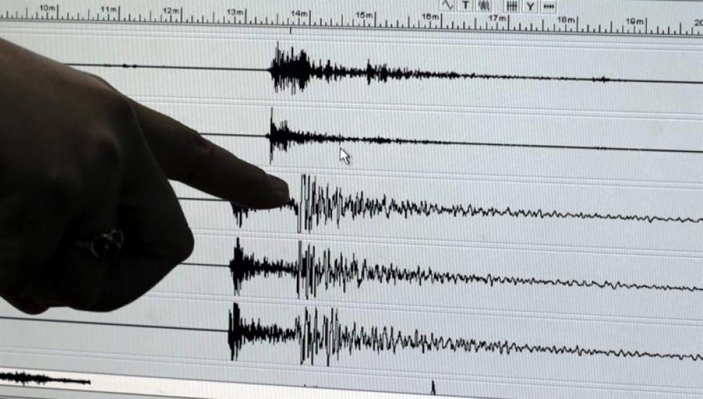 El terremoto de 3,2 del Vallès no ha provocado daños
